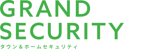 GRAND SECURITY